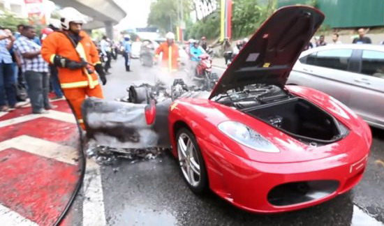 Video:Ferrariuplamenu