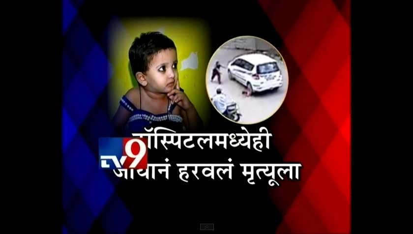Uznemiravajući prizor: Dete pregaženo automobilom ostalo u životu