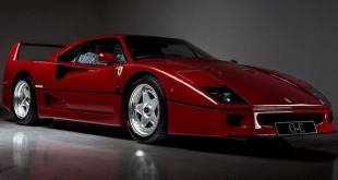 Prodaje se Ferrari F40 Erika Kleptona