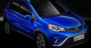 Geely: Ne preuzimamo Fiat Chrysler