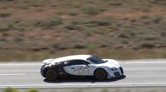 bugatti -veyron-max-speed