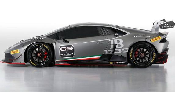 LamborghiniHuracanLP SuperTrofeosadaizvanično