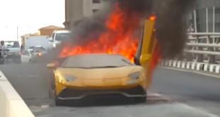 Turirao Lamborghini i na kraju ga zapalio [Video]