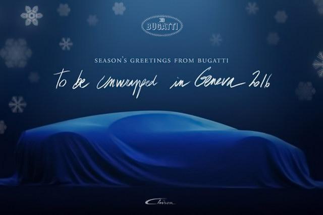 bugatti_chiron_christmas_card_1