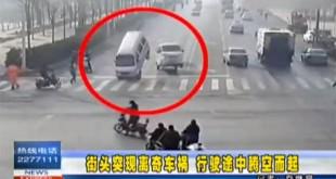 Čudan fenomen, automobili lebdeli pa se sudarili u vazduhu