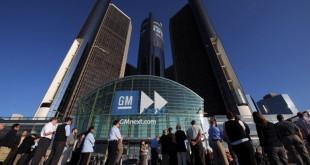 GeneralMotorspostigaorekordniprofitod.milijardiUSD GM