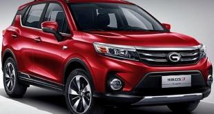 Guangzhou Auto Trumpchi GS