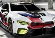 BMW M GTE