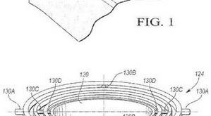 Fordov novi patent